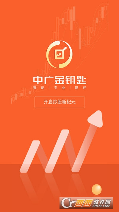 中�V金�匙 v0.7.1 安卓版