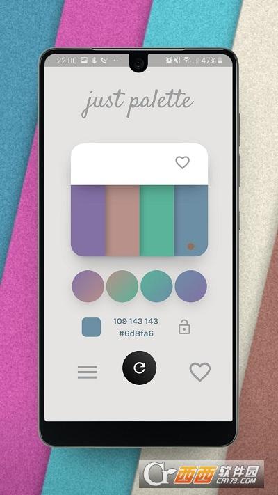 �{色板Just Palette v1.2.1 安卓版