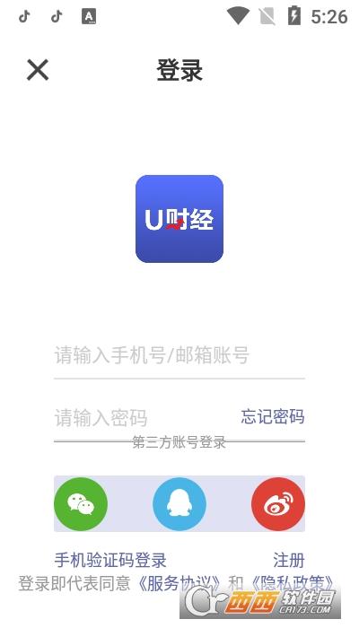 U��app 1.0.0安卓版