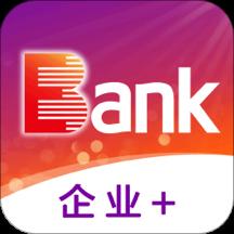 光大企业银行app