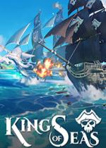 海洋之王King of Seas简体中文硬盘版