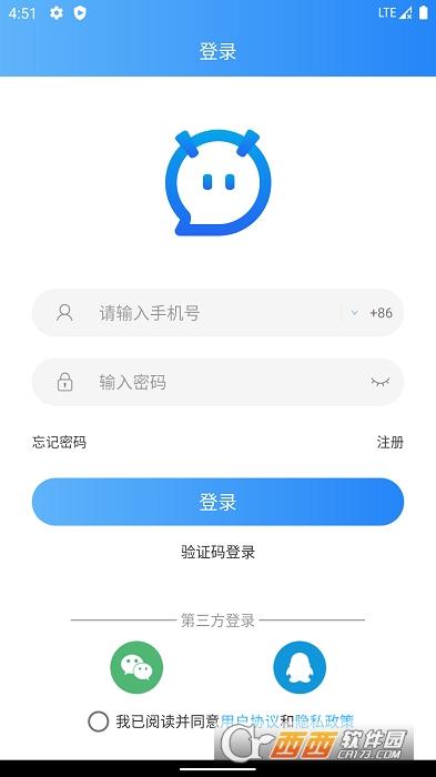 萌友 v1.0.0 安卓版