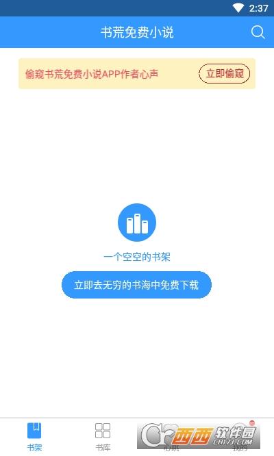 ��荒免�M小�f v1.1.1
