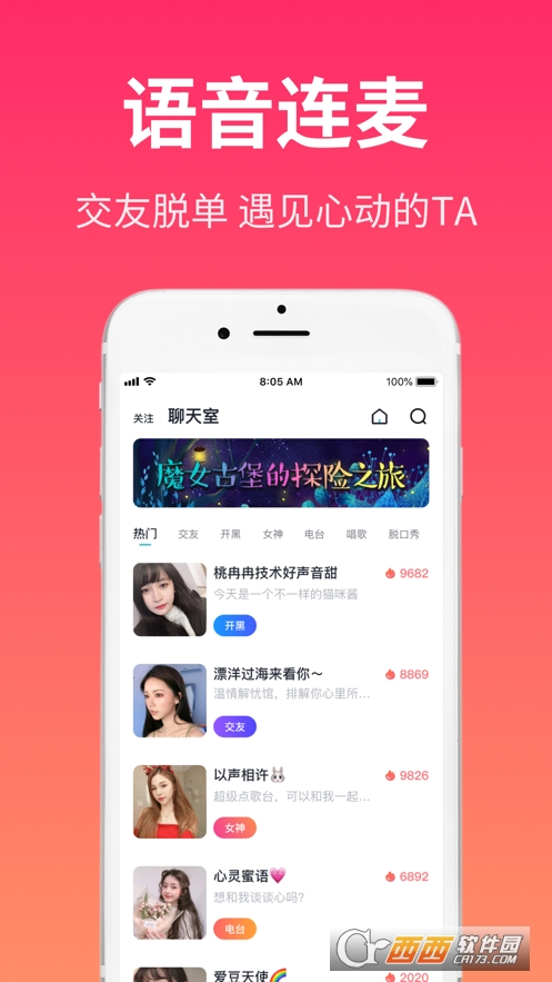 Cos派�μO果版 1.0.1