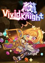 灵动骑士Vivid Knight简体中文硬盘版