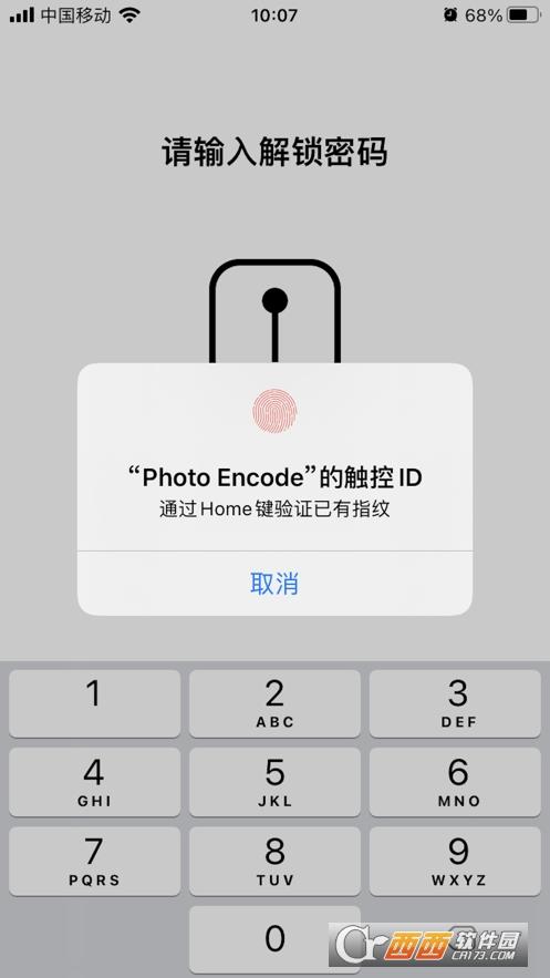 照片加密�O果版 1.0