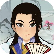 江南首富模拟器v1.0