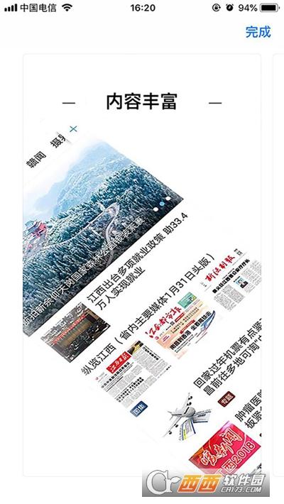 云吉州app