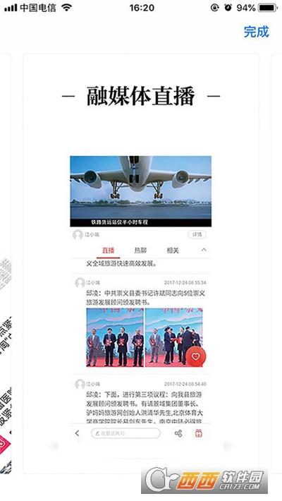 云吉州app v1.1.4