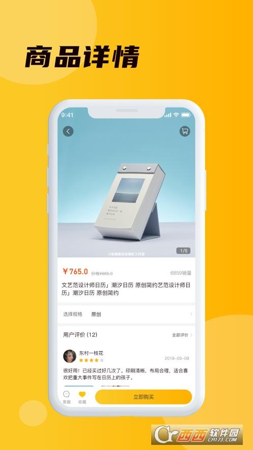 壹站�}ios版 1.0官方版