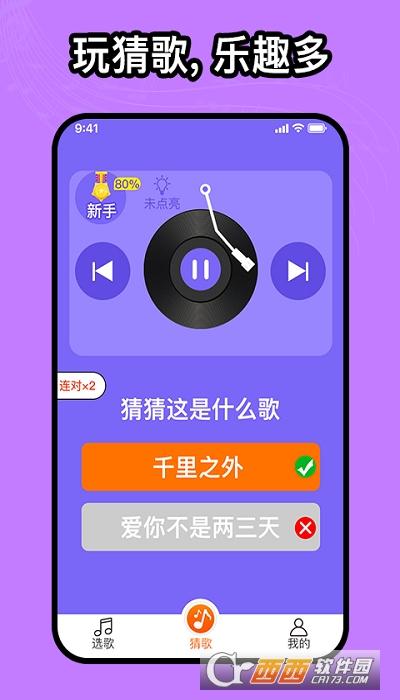 如意音�饭俜桨� v1.0.1 安卓版