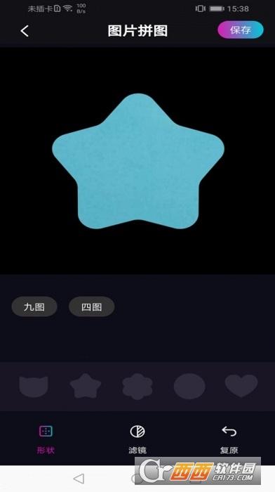 花�� v1.0.2 安卓版