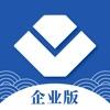 深农商企业版app
