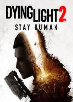 消逝的光芒2 (Dying Light 2 Stay Human)steam官方版