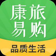 康旅易购(网购商城)