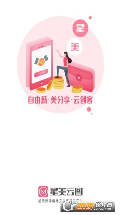 云图MM安卓版 1.0