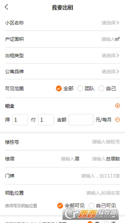 百米找房app 1.0 苹果版
