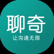 聊奇app