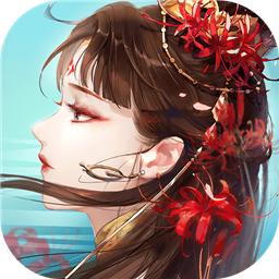 倩女幽魂手游网易版v1.9.8 安卓版