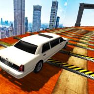 极限汽车驾驶游戏3d