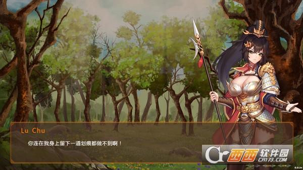 爱与战争乱世军阀(Love n War: Warlord by Chance) v1.0.2 安卓版