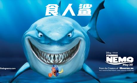 食人鲨游戏下载_食人鲨修改器攻略_食人鲨steam版