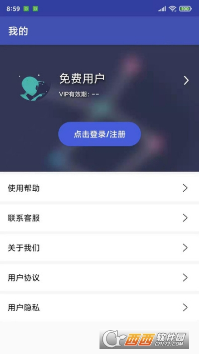 水印魔术师app v1.0 安卓版