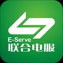 粤通卡(高速专用缴费)app