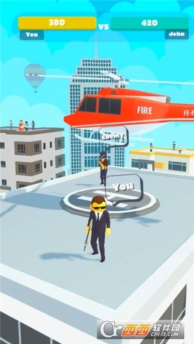 超级间谍3D
