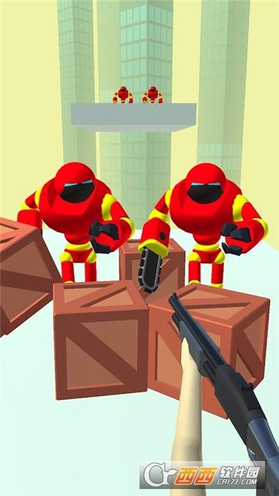 枪大师3D击落他们