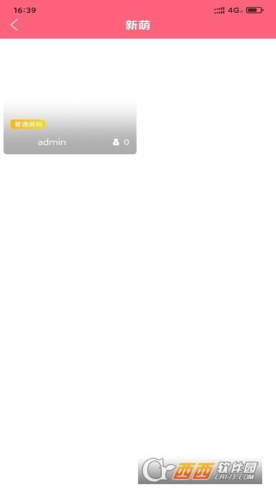姝美app 1.0.0安卓版