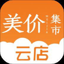 美价云店app1.0.1安卓版