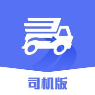 昌道司机v1.0.1002 安卓版
