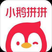 小鹅拼拼appv1.2.4.1136 安卓版