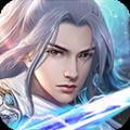 飞剑仙侠最新版v8.6.0安卓版