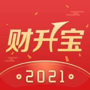 中原证券财升宝ios版V4.1.4 官方版