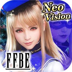 最终幻想勇气启示录九游版v3.0.000安卓版