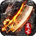 火龙打金逆世战神最新版v1.0安卓版