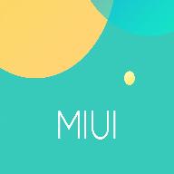 MIUI一包打尽(卡刷包线刷宝新旧版本合集)