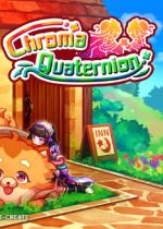 色度四元数Chroma Quaternion免安装硬盘版