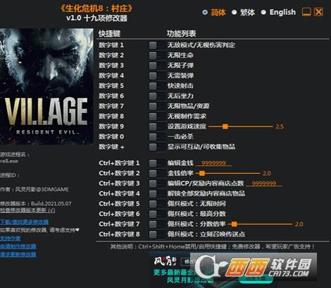 生化危机8村庄十九项修改器 v1.0 风灵月影版