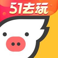飞猪旅行app苹果版v9.7.7 官方最新版