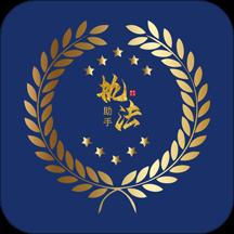 综合执法助手app