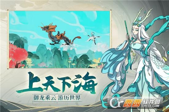 浮生妖绘卷2021最新版
