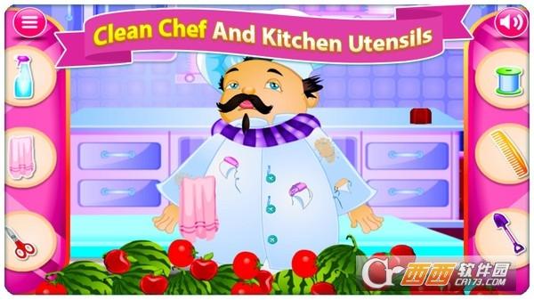 烘培烹饪4