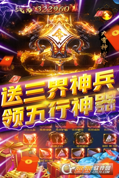 侍忍者iOS版