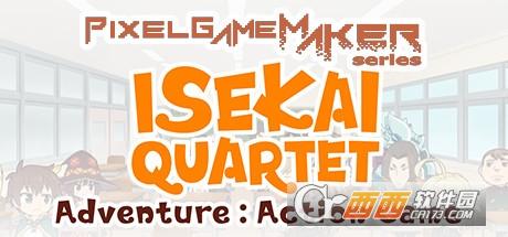 像素游戏制作者系列ISEKAI QUARTET冒险动作游戏
