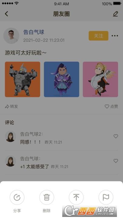 找信app 5.1.9安卓版