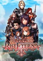 崛起永恒Rise Eterna免安装硬盘版