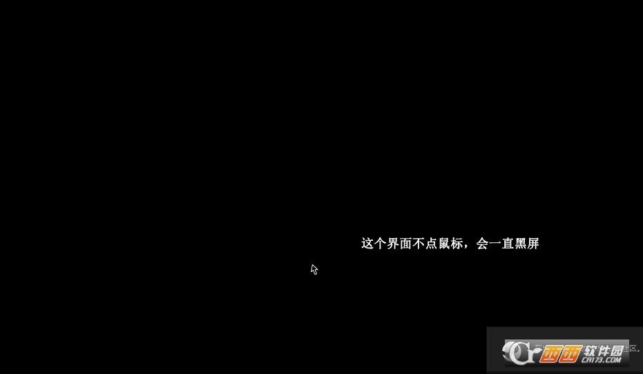 深蓝Pubg黑屏解决程序 V2绿色版